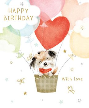 Air Balloon Dog - Happy Birthday